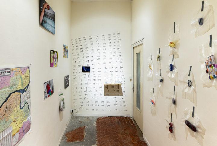 """""""Errances"""", Chia Huang, Ausstellungsansicht Arles 2019, Foto: Robert Rausch"""